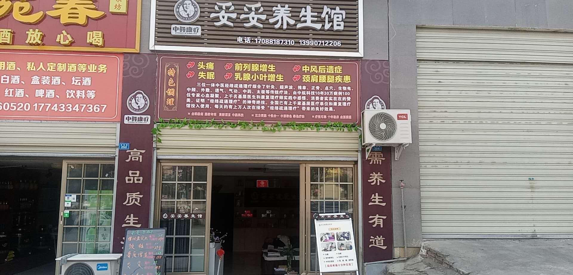 title='四川-阆中店'