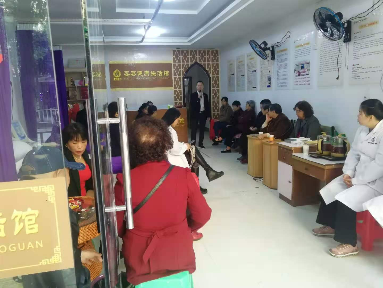 妥妥健康生活馆四川岳池店