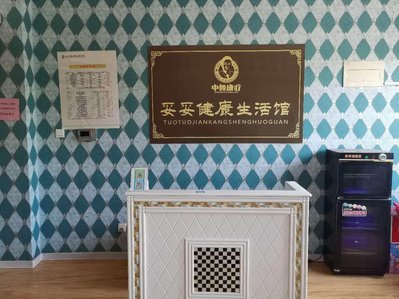 title='山东-东营店'
