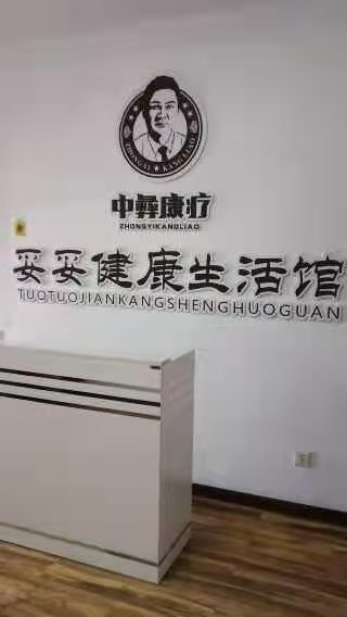 title='山西-晋城店'